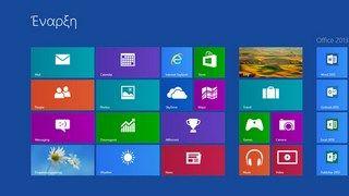 Συμβουλές Windows