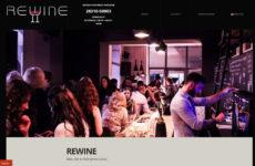 rewine.gr